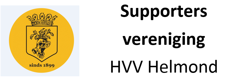 supportersvereniging hvv.png